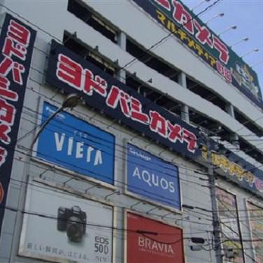 町田駅前 ヨドバシカメラ
