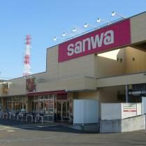 近隣スーパー・サンワさん
