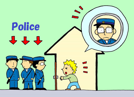 The police is/are at my door