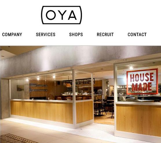 新たなカフェ出店が相次ぐ「ルミネ池袋」、自家製コンセプトのカフェレストランも