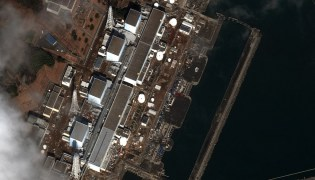 Fukushima Dai Ichi Nuclear plant before the meltdown