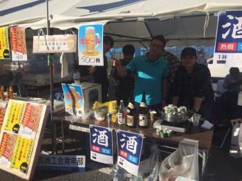 矢祭町商工会青年部、本日も精いっぱい祭りを盛り上げていきます!(東舘・男性)
