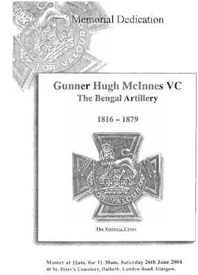 Hugh Gunner VC