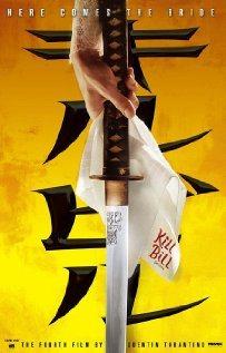 Kill Bill: Vol.1 (2003)