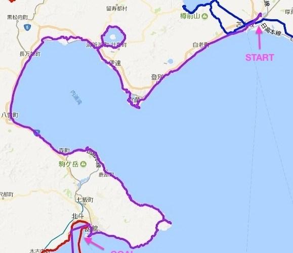 北海道,一周,6300km,9日目,ウトナイ湖,地球岬,測量山,白鳥大橋,洞爺湖