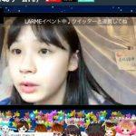 荒巻美咲ちゃん,応援よろしく,HKT48,雑誌『LARME』 のコラボ企画