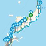 沖縄、辺戸岬,沖縄そば,観光名所バッジ獲得,2015年11月,その2