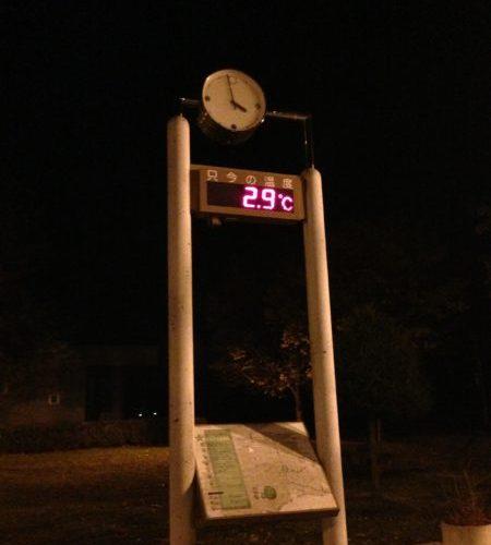 【ダム巡り】大雪ダム,石北峠,10月でもマイナス1℃で寒すぎた,北海道,2014年10月5400kmドライブ
