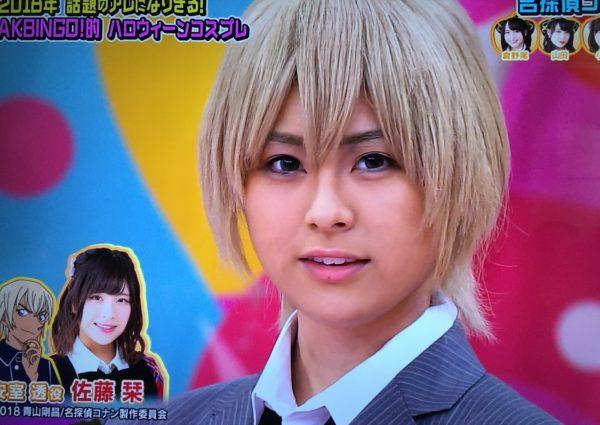 ハロウィン、STU48、AKB48、コスプレ