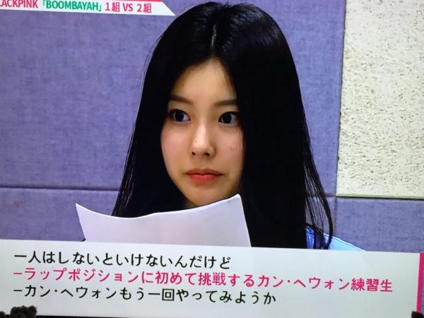 カンへウォン,PRODUCE48,千葉恵理,ピンチ,2018/07