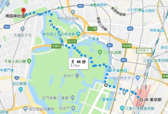 【靖国神社から東京駅まで】紅葉めぐり 神社めぐり 3.7km 徒歩 44分