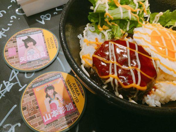 AKB48劇場公演のあとはAKB48カフェで締めるw