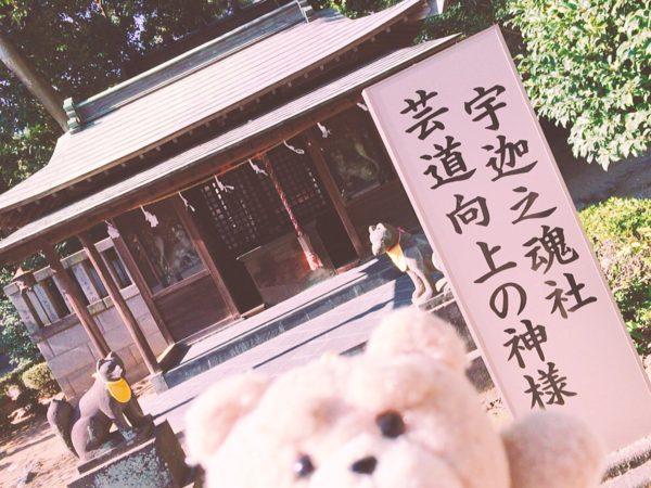箭弓稲荷神社(やきゅういなりじんじゃ)埼玉県,東松山市【神社めぐり】