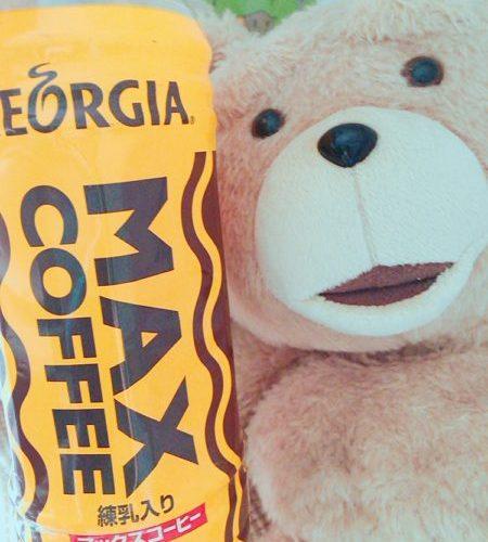マックスコーヒー,箱で送るかバラで買うか,116円が分岐点