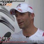 セバスチャンローブ(WRCチャンピオン)の監修のラリーゲーム,PS4