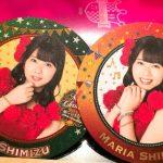 清水麻璃亜ちゃんのクリスマス・コースター コンプリート