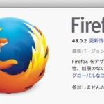 FireFoxのバックアップをとる方法
