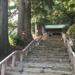 第12番札所 焼山寺 東周りルートがラク【四国八十八カ所巡り】