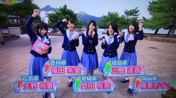STU48~ロケ地~宮島~厳島神社~広島県
