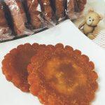 ~インスタ映え~韓国~スイーツ~これうまいっ(*゚∀゚)σ) ヤッカ,薬菓