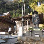 第27番札所 神峯寺(こうのみね)【四国八十八ケ所巡り】