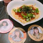 AKB48カフェ#3,高橋朱里の「ねばねばパスタ」