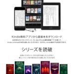 マップルとか旅行の本とか地図も980円で読み放題 Kindle unlimited