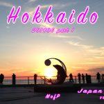 北海道の写真集ver3、アップデート記念・無料公開