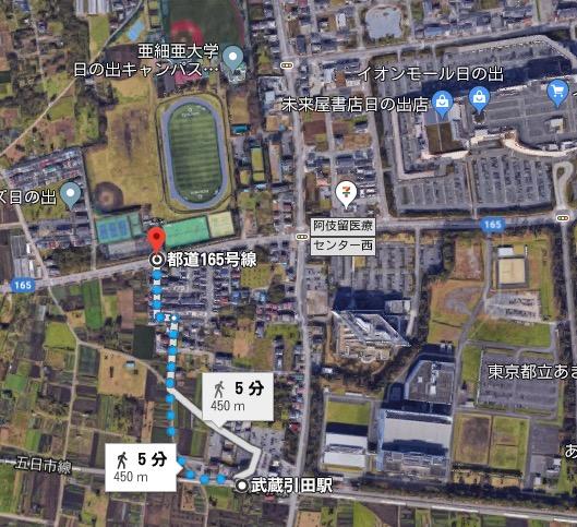 亜細亜大学、テニスコートへの行き方、JR,武蔵引田駅
