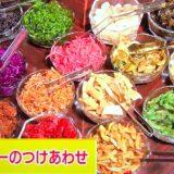 【カレー】インデラ、CURRY UP、福神漬け発祥の店、酒悦(しゅえつ)