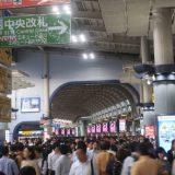 品川駅の通勤時間帯の人混みは一度は見ておきたい?