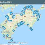 【GoogleMap】四国八十八ヶ所 お寺と道の駅 セットの地図