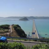 角島大橋【この一枚を撮りたいがためにやってきたシリーズ】山口県