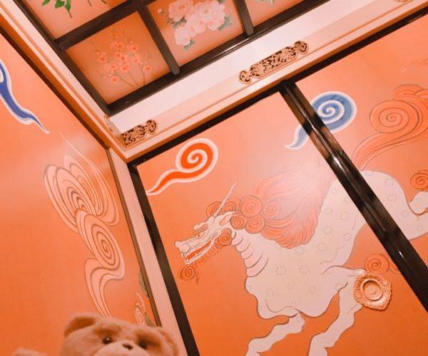 美術館の絵画?!  国宝レベル? 大杉神社の日本一美しいトイレ【動画】茨城県