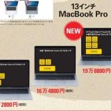 itunesが消える日,MacBookの特集 本日の読書