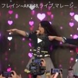 ~希望的リフレイン~AKB48,ライブ,マレーシア,Malaysia,Japan Expo,2019,AKB48 live 2019.07