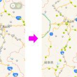 岐阜県の攻略、ハイドラ、ビフォーアフター、緑化状況