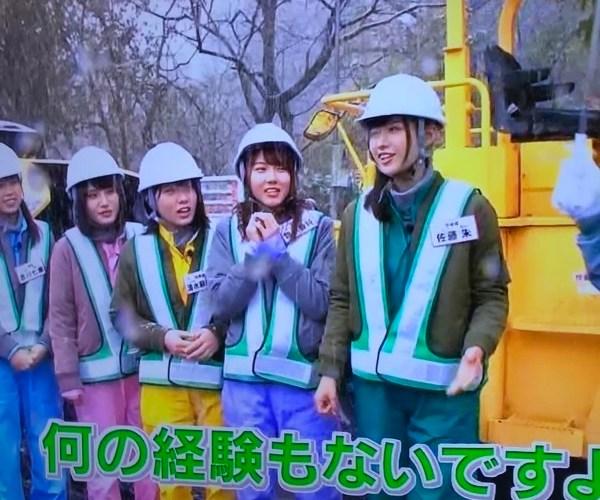 AKB48 チーム8が舗装した国道48号線 山形県から宮城県にかけての道