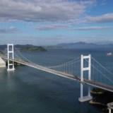 世界初の3連吊り橋「来島海峡大橋」愛媛県【橋めぐり】道の駅めぐり、夏旅3000キロ2019、ドローン空撮