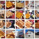 特大の天ぷら丼、赤字丼、「いわき」北海道、長沼町、これから行きたい