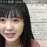 STU48,第2期,受験生,37番,鈴木彩夏,SHOWROOM,191022-1800
