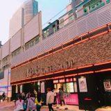 AKB48カフェ&ショップが12月31日で閉店! でも移転だから安心した。。