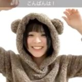 AKB48~倉野尾成美「カラオケ配信」チーム8~なる,191121,SHOWROOM
