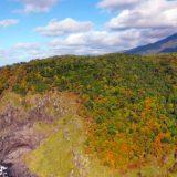 世界遺産~知床~知床五湖に向かう知床公園線 紅葉めぐり2019 北海道