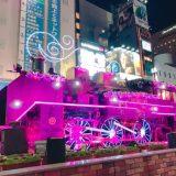 SL広場~SLのイルミネーション~新橋駅、東京、2019年12月