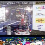 WRC 8~スペインのアスファルトとグラベル優勝~PS4~トヨタ~ヤリス~WRC,FIA,World Rally Championship Spain