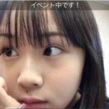 メイク配信~荒巻美咲,HKT48,Misaki,Aramaki,아라마키 미사키,SHOWROOM,191214,みさき