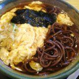【蕎麦~北海道】音威子府(おといねっぷ)蕎麦 黒い蕎麦 うまっ❤️
