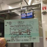 【JR・乗り放題・北海道・一周】パート3 室蘭から札幌まで。2015年9月