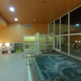 【温泉・北海道】なごみのお風呂「ふみぞの湯」広くて明るい~リピしたい~釧路